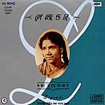 Sandhya Mukherjee Legends- Sandhya Mukherjee-2