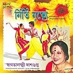 Swagatalakshmi Dasgupta Niti Nritye- Swagatalakshmi Dasgupta