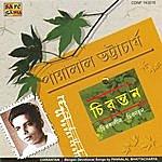 Pannalal Bhattacharya Chirantan - Bengali Devotional Songs