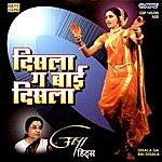 Usha Mangeshkar Disala Ga Bayee Disala - Usha Hits