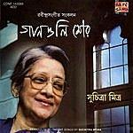 Suchitra Mitra Gaanguli Mor