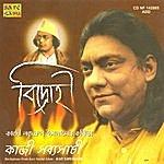 Kazi Sabyasachi Bidrohi (Recitation) - Kazi Sabyasachi