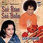 Gopa Bose Sai Vandana