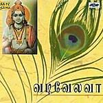 Sulamangalam Sisters Vadivelavaa (Murugan Songs -Tamil)-Sulamangalam Si
