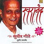 Sudhir Phadke Swaranand-Sudhir Geete-Sudhir Phadke