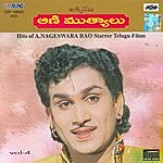 Ghantasala Ani Muthyalu - Hits Of A.nageswara Rao - Vol - 4