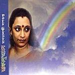 Swagatalakshmi Dasgupta Ramdhanu Jane
