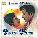 T.M. Sounderarajan Evergreen Collection -Jai Shankar & Ravi