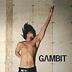 Gambit The Gambit - EP