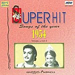 Ghantasala Superhit Songs Of The Year - 1954 - 3