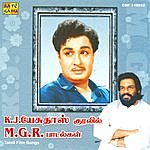 K.J. Yesudas K J Yesudas Sings For M G R