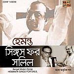 Hemanta Mukherjee Hemanta Sings For Salil Chowdhury