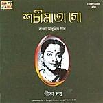 Geeta Dutt Sachi Mata Go-Geeta Dutt