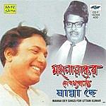 Manna Dey Manna Dey Sings For Uttam Kumar