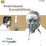 M.S. Viswanathan Sollathan Ninaikkiren Hits Of M.s.viswanathan