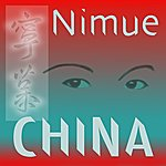 Le Duc Nimue - China (3-Track Maxi-Single)