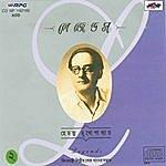 Hemanta Mukherjee Hemanta Legends Vol-2