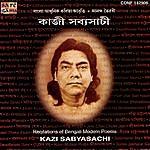 Kazi Sabyasachi Ananda Bhoirabi - Kazi Sabyasachi (Recitation)