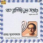 Hemanta Mukherjee Kato Raginir Bhul Bhangate - Hemanta Mukherjee