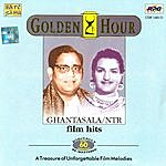 Ghantasala Ghantasala Sings For Ntr Vol : 1 - 17