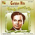 Trichy Loganathan Golden Hits Of Tiruchy Loganathan