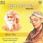 Suchitra Mitra Nutan Pran Dao- Suchitra Mitra