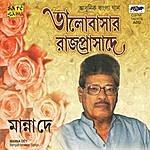 Manna Dey Bhalobasar Rajprasade- Manna Dey