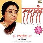 Usha Mangeshkar Swaranand-Usharang - Usha Mangeshkar