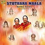 Bombay Sisters Stothra Maala - Bombay Sister Sanskrit Devotional
