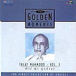 Talat Mahmood G.m-Talat Mahmood-Vol-3 - Dil Ki Gehrai