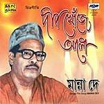 Manna Dey Deep Khonje Aalo-Manna Dey