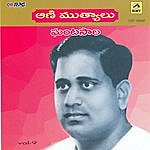 Ghantasala Aani Muthyaalu - Hits Of Ghantasala Vol : 9