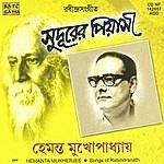 Hemanta Mukherjee Sudurer Piyasi - Hemanta Mukherjee