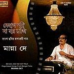 Manna Dey Manna Dey - Behag Jodi Na Hoy Raji