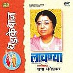 Usha Mangeshkar Dhadakebaaj Lavnya - Usha Mangeshkar