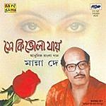 Manna Dey Hits Of Manna Dey : Sha Ki Bhola Jaay