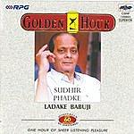 Sudhir Phadke G.h-Sudhir Phadke