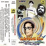 Ghantasala Sudigaalilona Deepam-Tragedy Songs Of Ghantasala-1