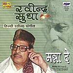 Manna Dey Rabindra Sudha ( Hindi Rabindra-Sangeet)-Manna Dey