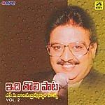 S.P. Balasubrahmanyam Idhi Tholi Pata - Hits Of S.p. Balu - Vo