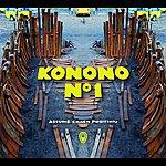 Konono No.1 Assume Crash Position