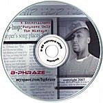 B-Phraze 4 Entertainment Purposes Only