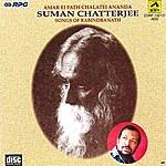 Suman Chatterjee Amar Ei Path Chaoatei Ananda- Suman Chatterjee