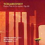 Gil Shaham Tchaikovsky, P.i.: Piano Trio In A Minor