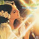 Magida El Roumi Recitals (Live Recording 1982)