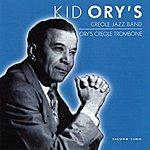 Kid Ory Creole Jazz Band - Ory's Creole Trombone