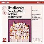 Werner Haas Tchaikovsky: Piano Concertos Nos. 1/3 Etc. (2 Cds)