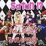 Satan Alice In The Dead World (2-Track Single)