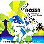Lisa Cool Bossa Project