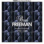 Bud Freeman Muskrat Ramble (1940 - 1946) (Remastered)